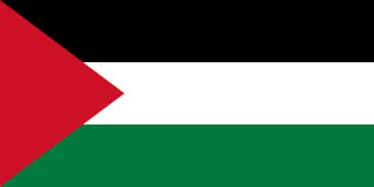 Palestine, State of