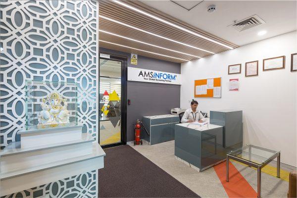 AMS Inform Reception